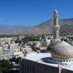 Что нужно знать о такой стране, как Оман?