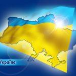 Как максимально хорошо ознакомиться с Украиной?