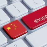 Электроника из Китая для выгодного ведения бизнеса